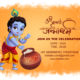 free-wishing-card-happy-janmashtami-psd