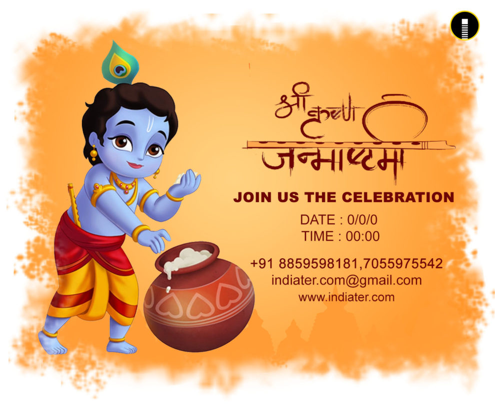 free-wishing-card-happy-janmashtami-psd
