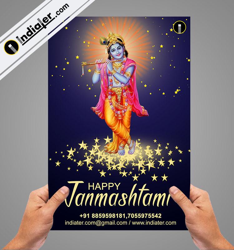 free happy janmashtami flyer template  indiater