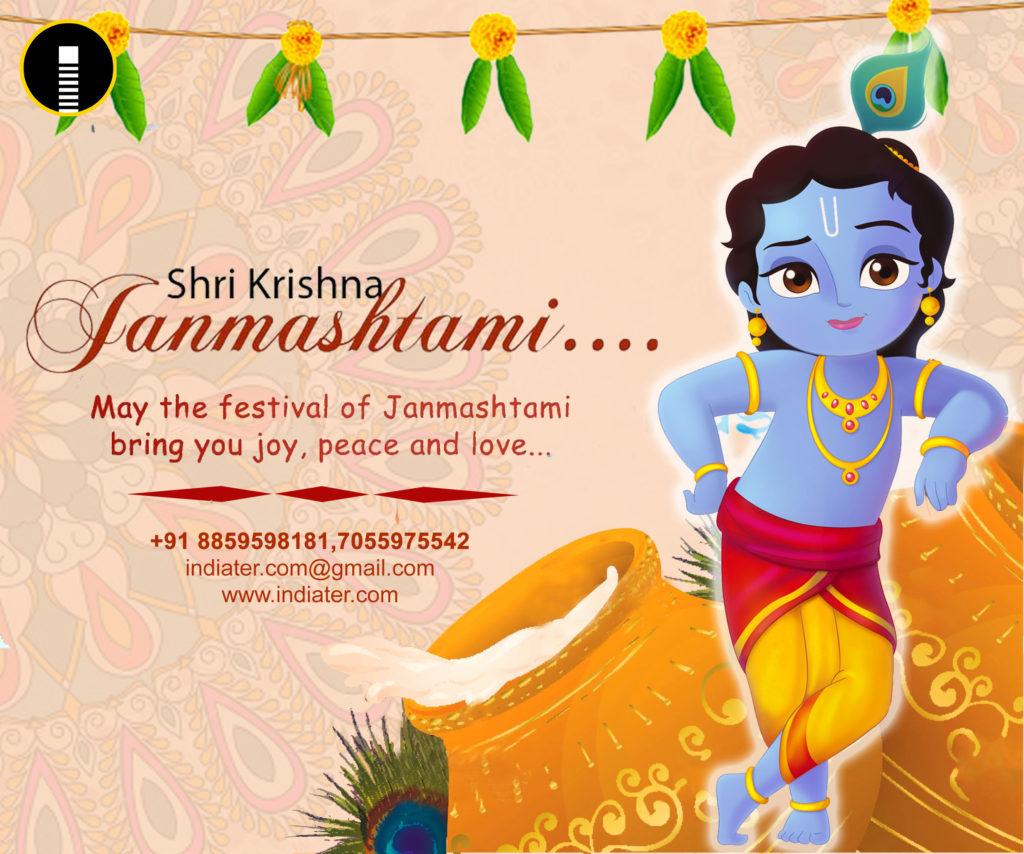 free sri krishna janmashtami festival greeting psd