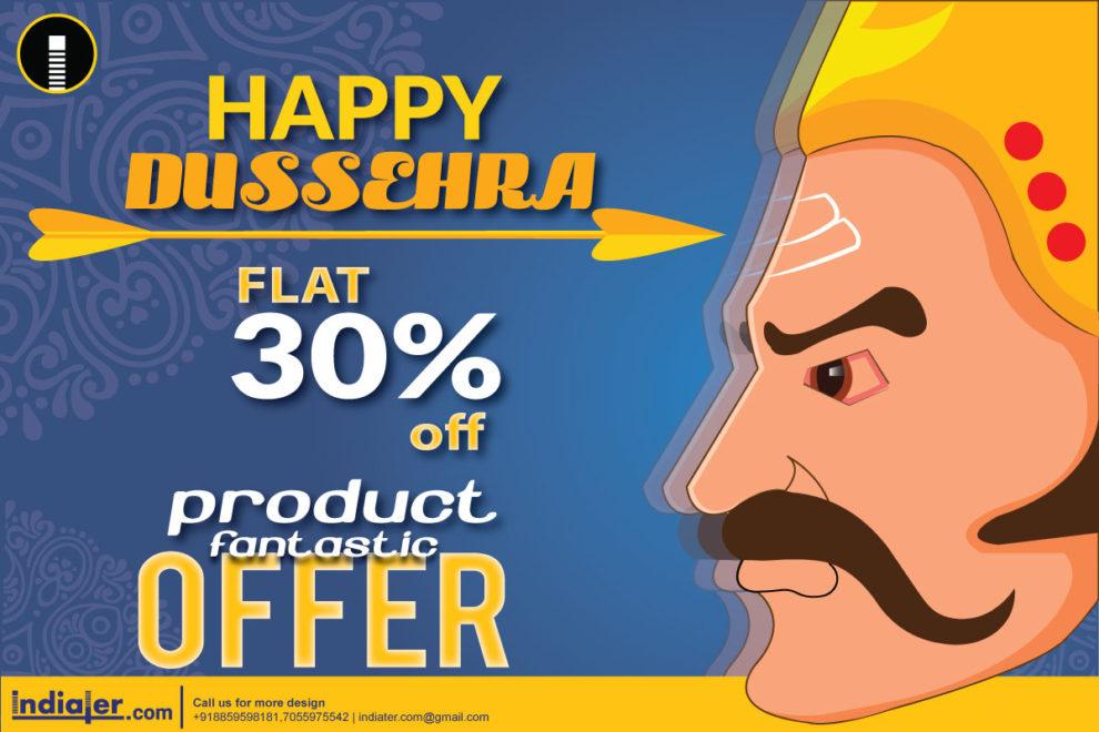 Happy Dussehra Flyer Template V.2