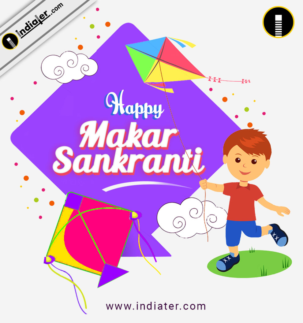 Celebrate Makar Sankranti Background With Colorful Kites Greetings