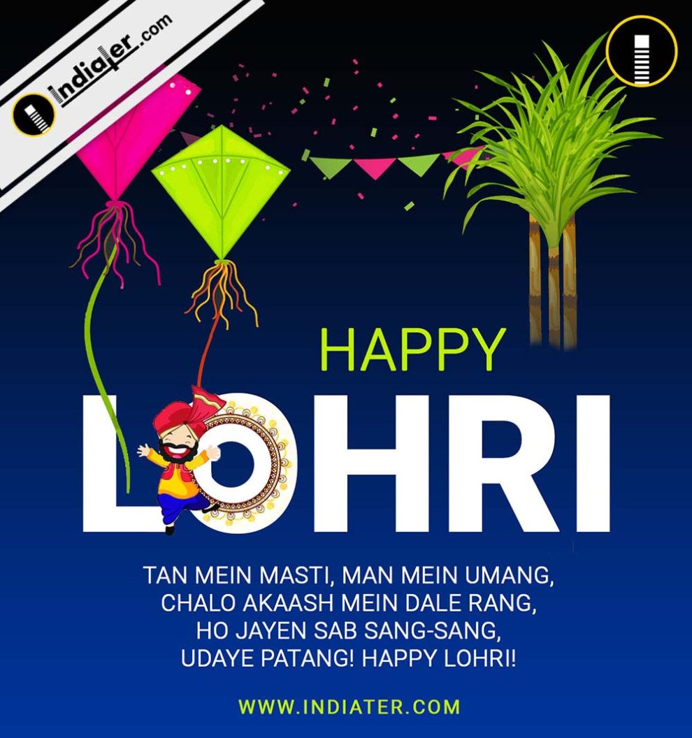 free-greeting-cards-and-banner-psd-for-happy-lohri-festival.jpg