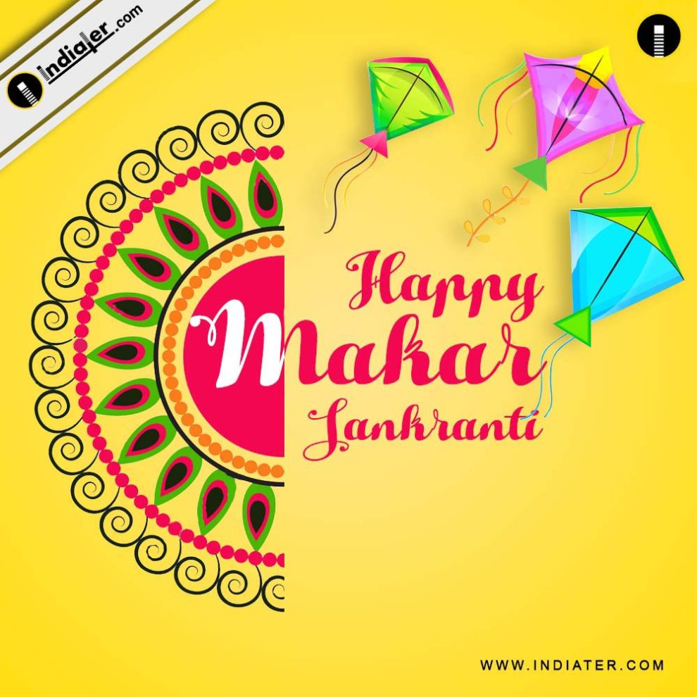 Free Happy Makar Sankranti Greetings Card Design Psd