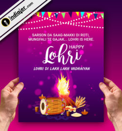 Free Lohri Wishes Greeting Cards PSD Template