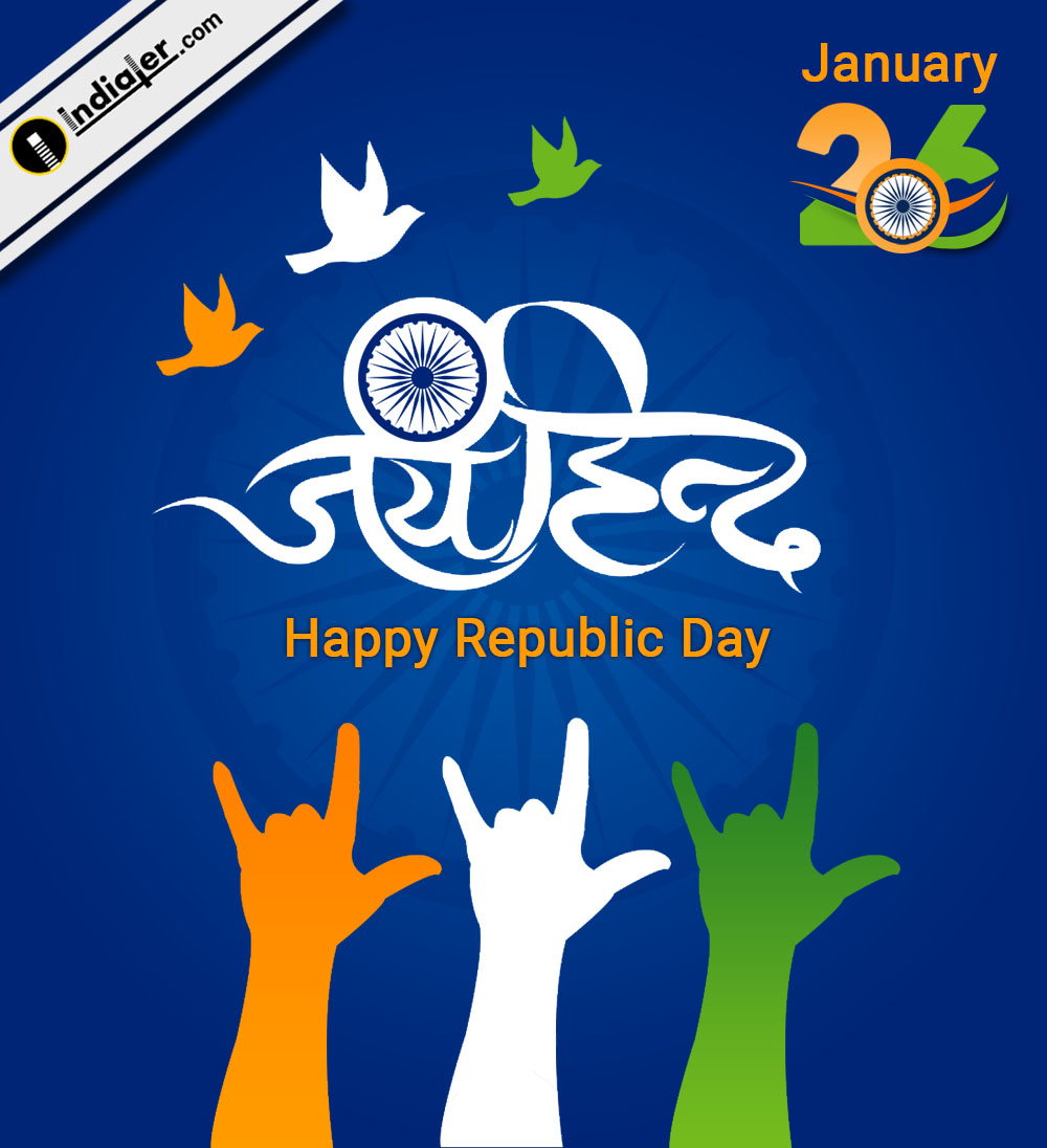 indian happy republic day background with message jai hind