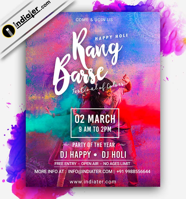 Free Happy Holi Festival Celebration Invitation Poster - Indiater