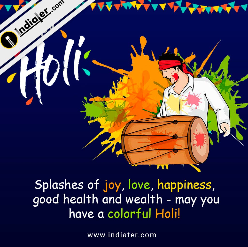 free-psd-happy-holi-celebration-whatsapp-wallpaper