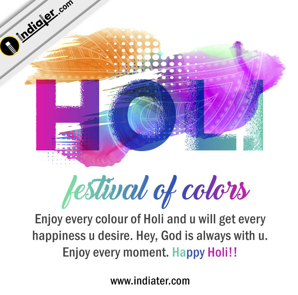 happy-holi-2018-wishing-images-with-stylish-text