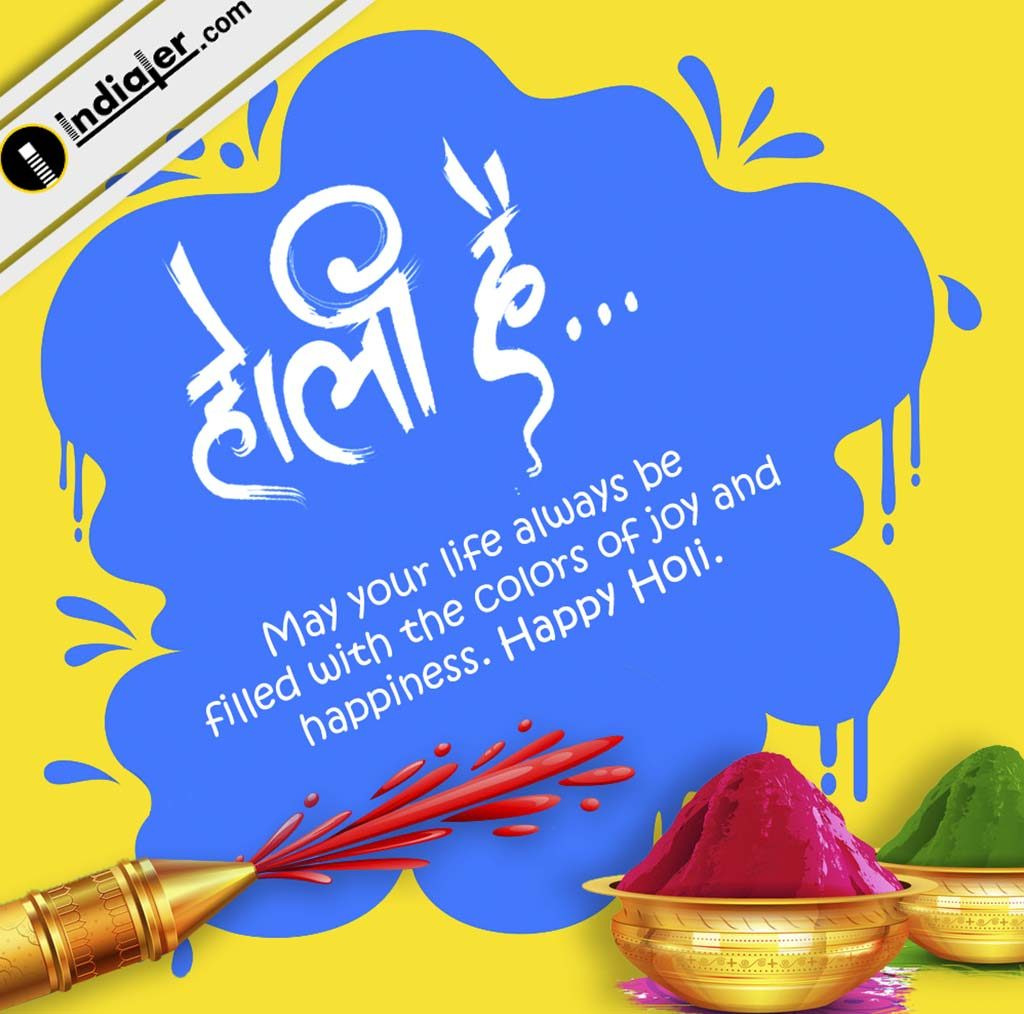 happy holi in advance wishes greetings backgrounds