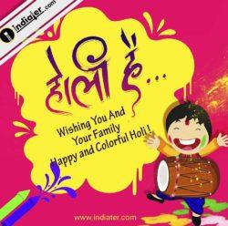 indian-festival-happy-holi-celebration-greeting-design-psd