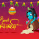 Best Wishes Happy Janmashtami Greeting Card Free