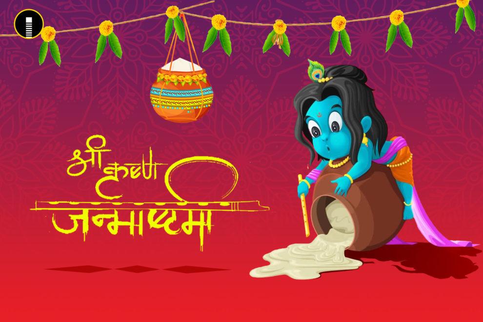 Best Wishes Happy Janmashtami Greeting Card Free