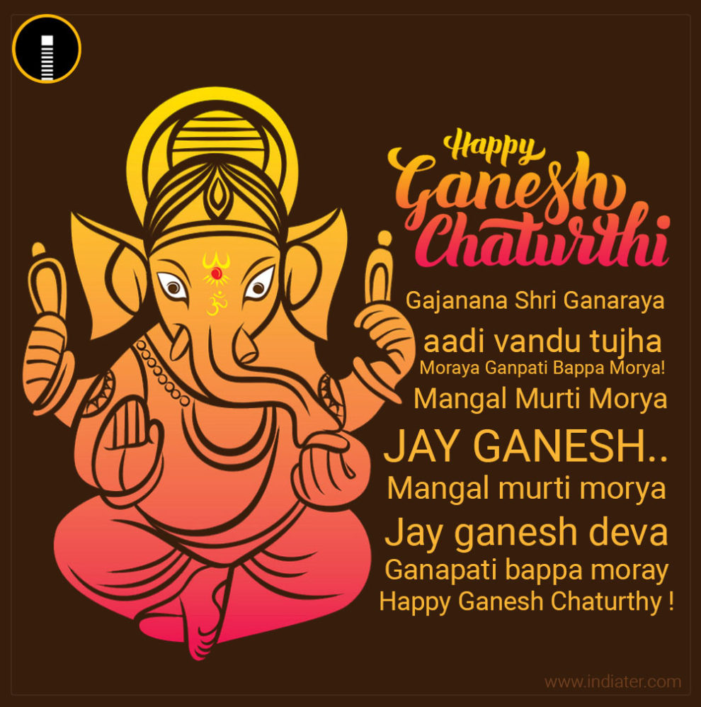 Creative greetings card images photo banner for ganesh chaturthi happy ganesh chaturthi image greetings card with quote free download for social media m4hsunfo
