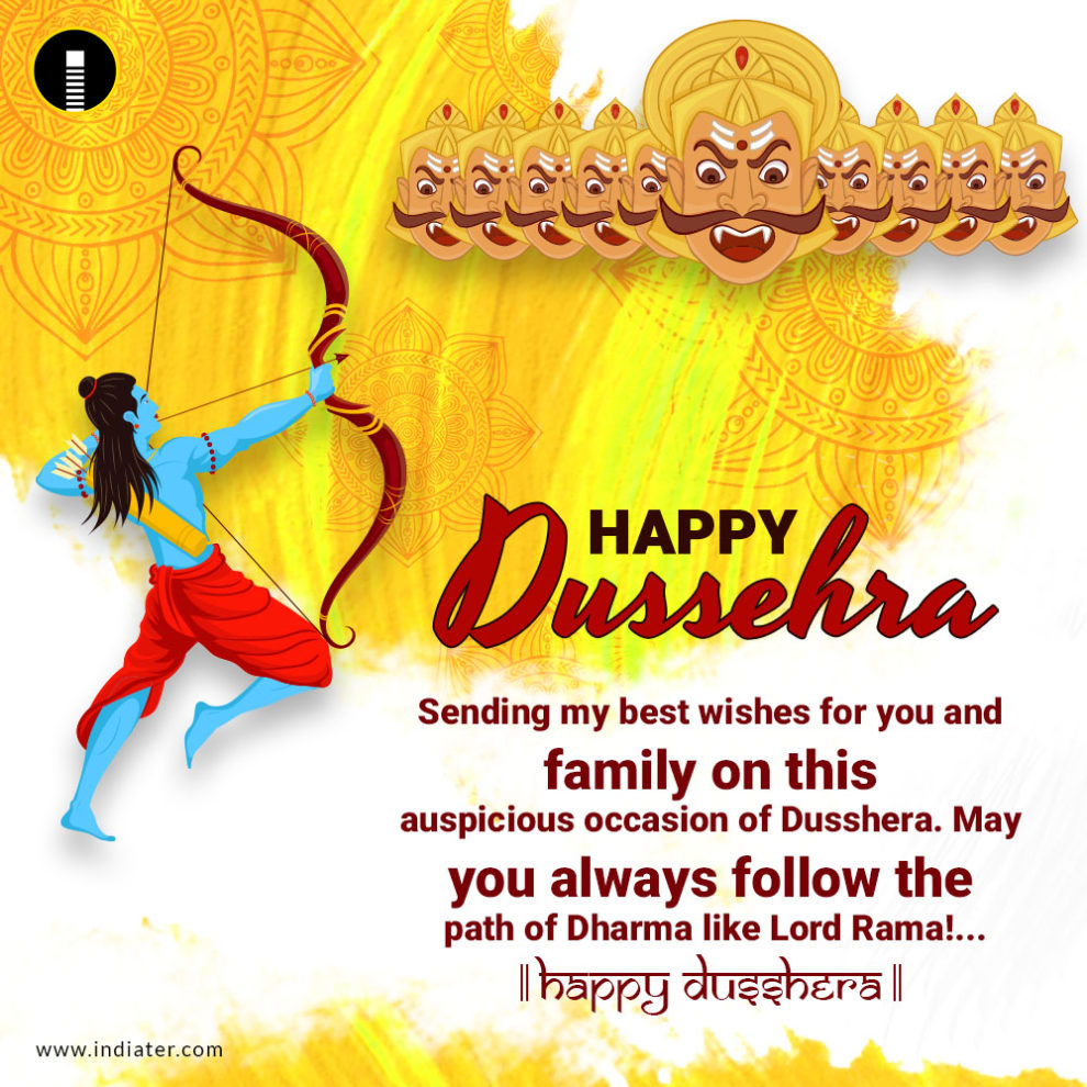 Free happy dussehra greeting card with nice quote indiater free happy dussehra greeting card with nice quote m4hsunfo