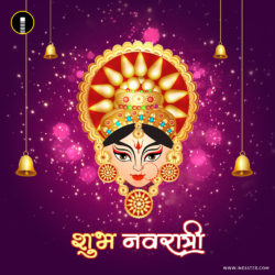 free-happy-navratri-greeting-card-design