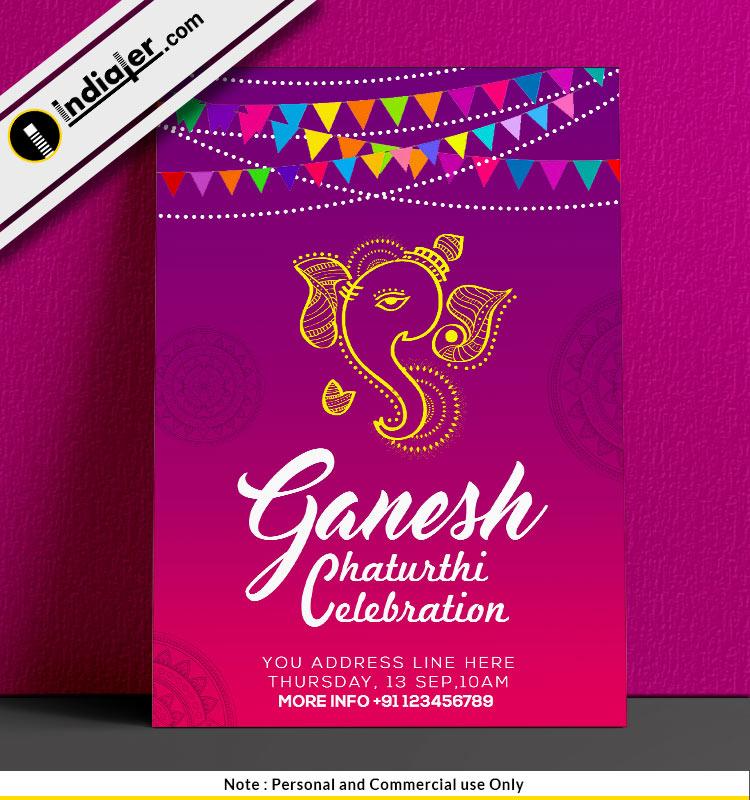 ganesh chaturthi pooja celebration invitation flyer or poster design