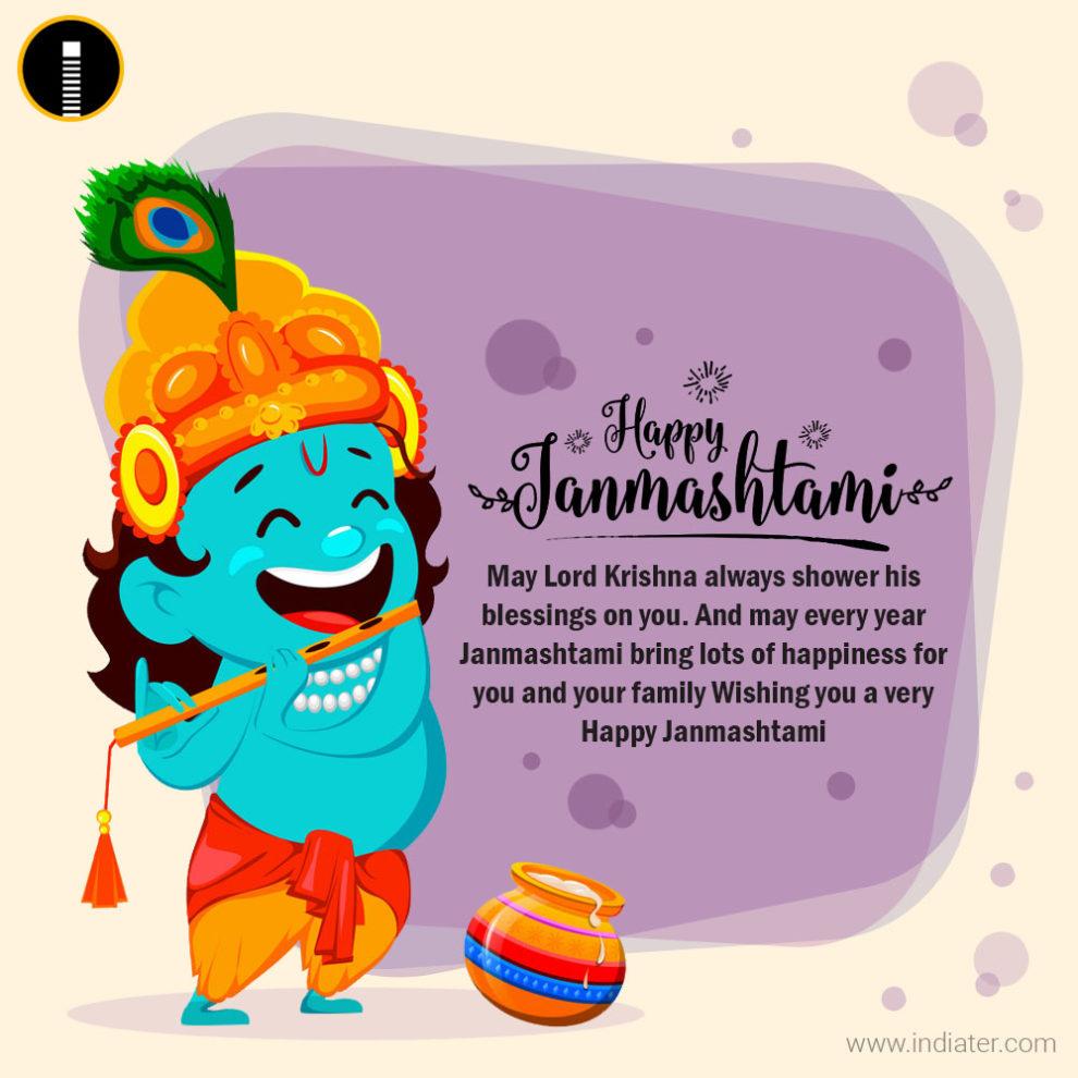happy janmashtami greetings for whatsapp status