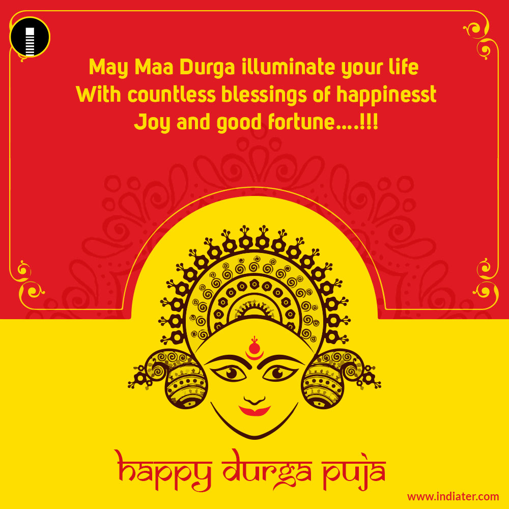happy durga puja wishes image with nice quote