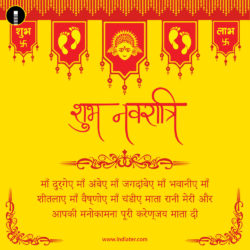happy-navratri-wishes-in-hindi-with-images-free.