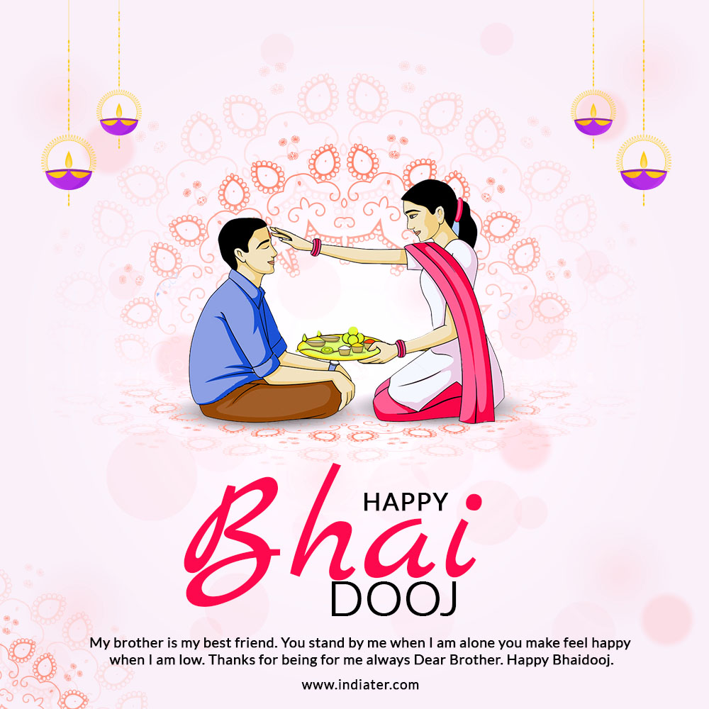 Free Happy Bhai Dooj Wishes Greeting Card