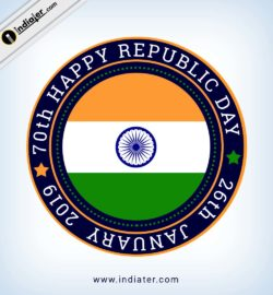 26 January, Happy Republic Day WhatsApp DP, and social media Profile Picture