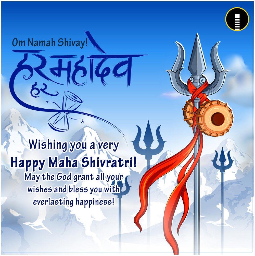 Har Har Mahadev!! Happy Mahashivratri wishes greetings card