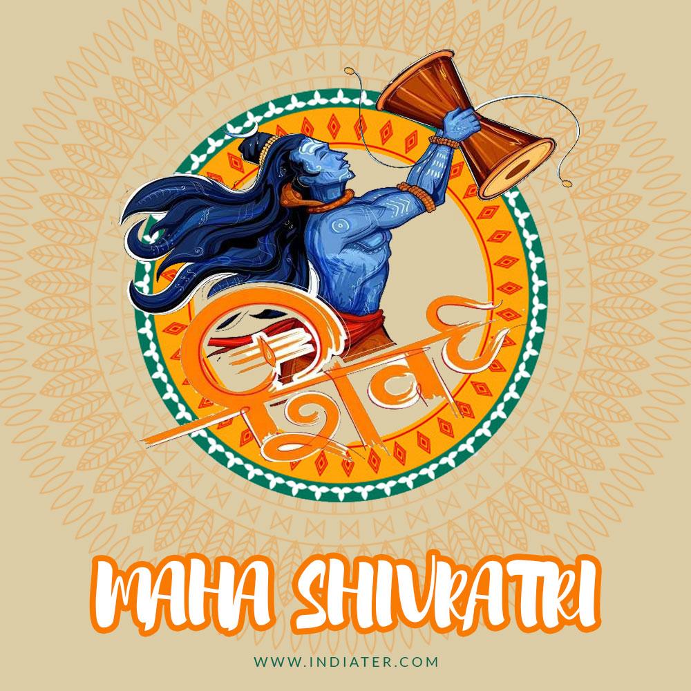 Happy maha shivratri Facebook Post banner