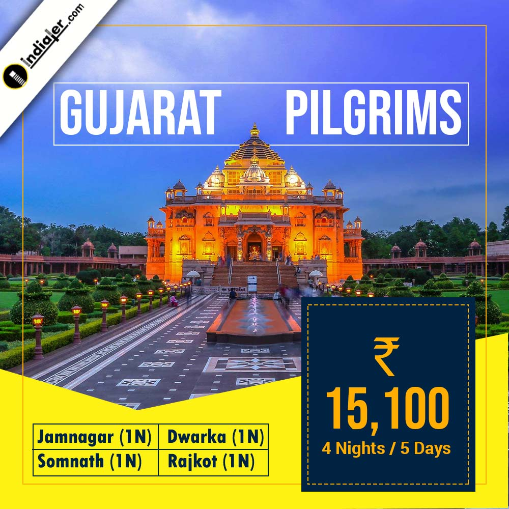 Gujarat Tour Packages Travel Promotion banner design