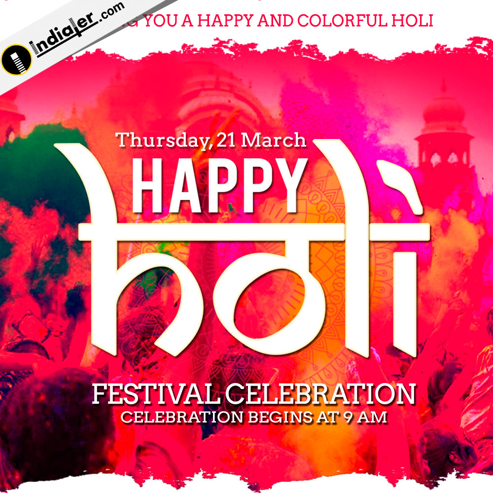 Holi Celebration social media banner invitation design