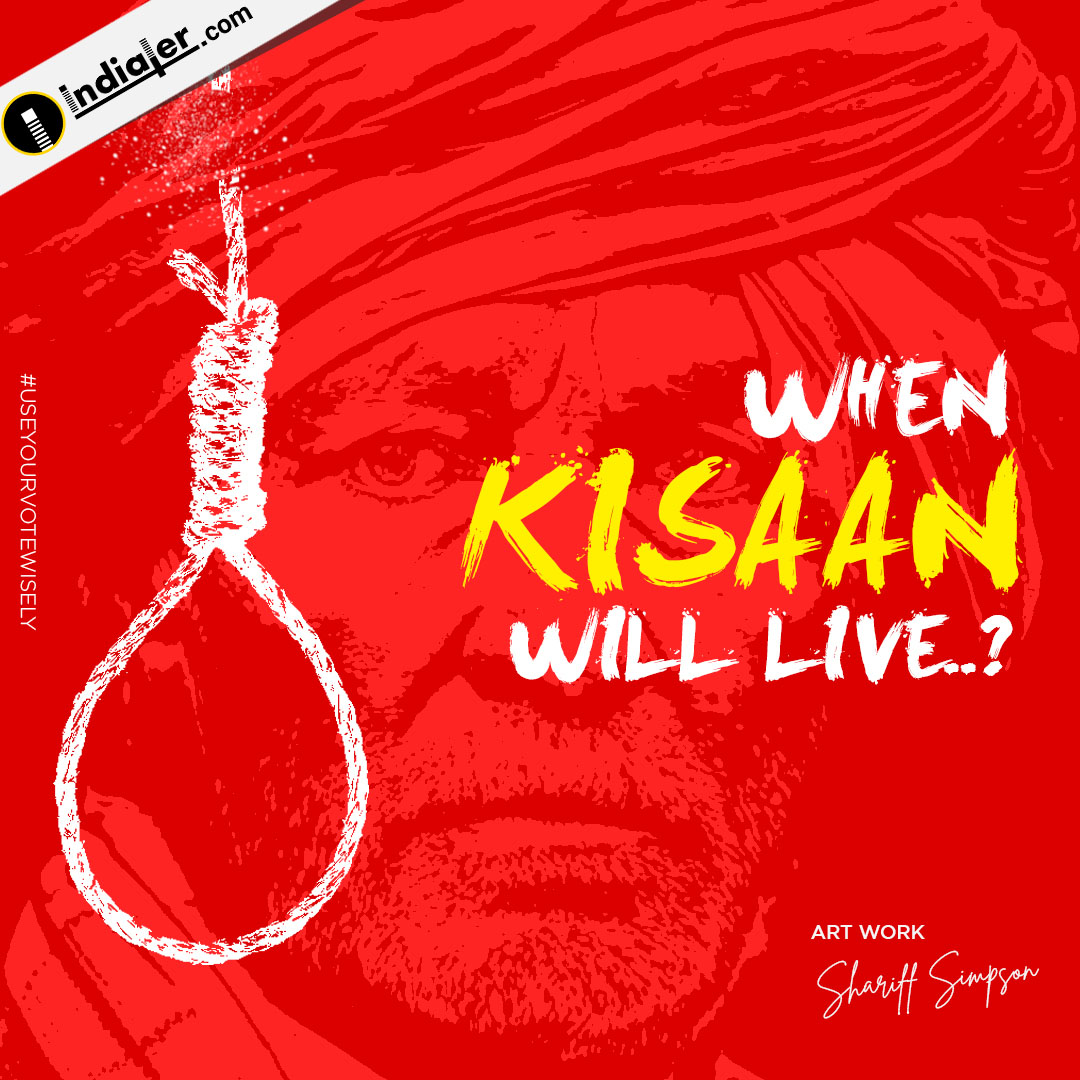 When Kisaan will live? Elections promotions banner idea