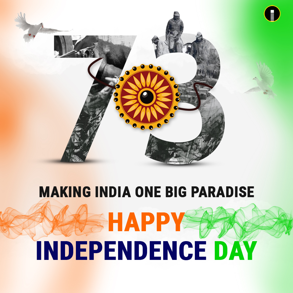 73rd Indian Happy Independence Day with raksha bandhan 2019