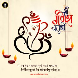 Ganesh-Chaturthi-Wishes,-Beautiful-Cards,-Greetings,-Images-with-Messages-Free Download