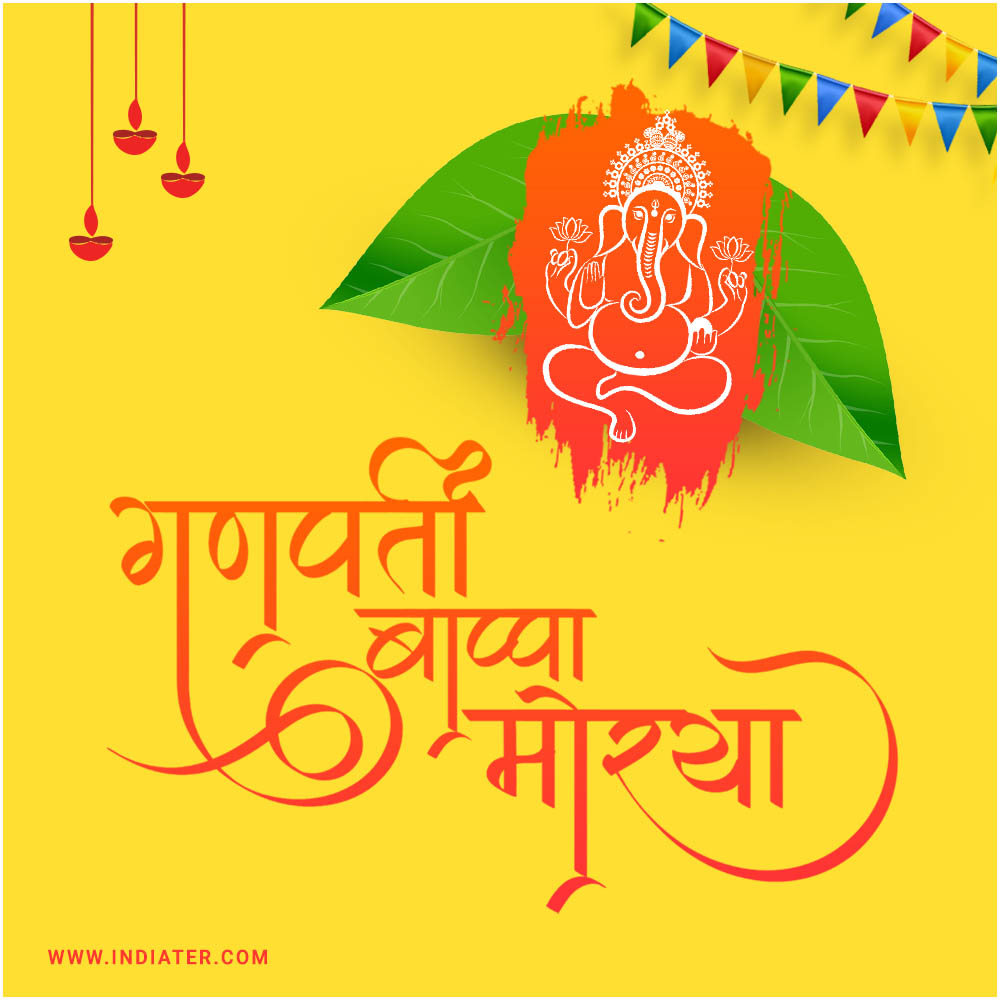 free-download-happy-ganesh-chaturthi-greeting-card-design-with-lord-ganesha