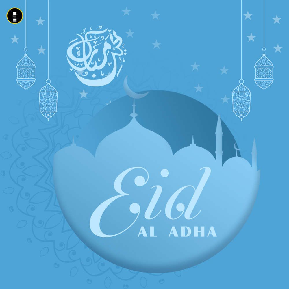 free-eid-mubarak-wishes-messages-images