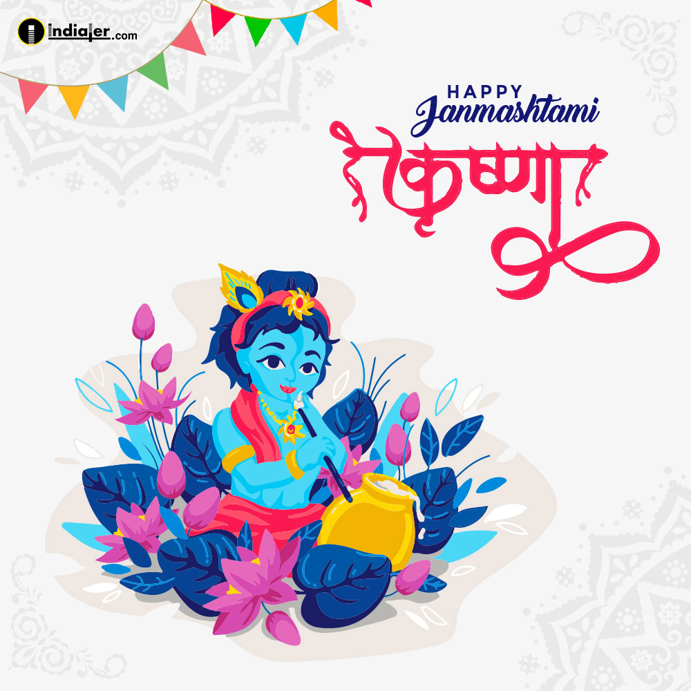 krishna-janmashtami-images-dahi-handi-photo-and-background-free-download