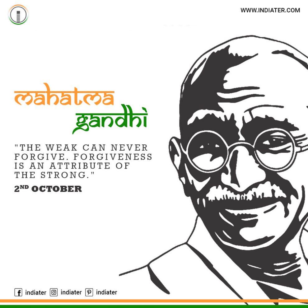 free Gandhi Jayanti photo with nice quote and beautiful design.