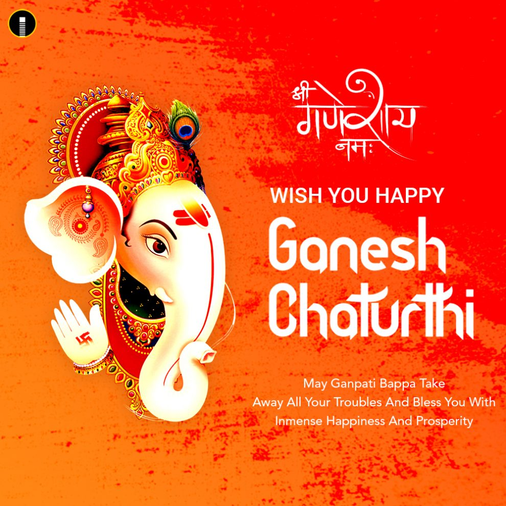 ganesh-chaturthi-Card-with-best-wishes