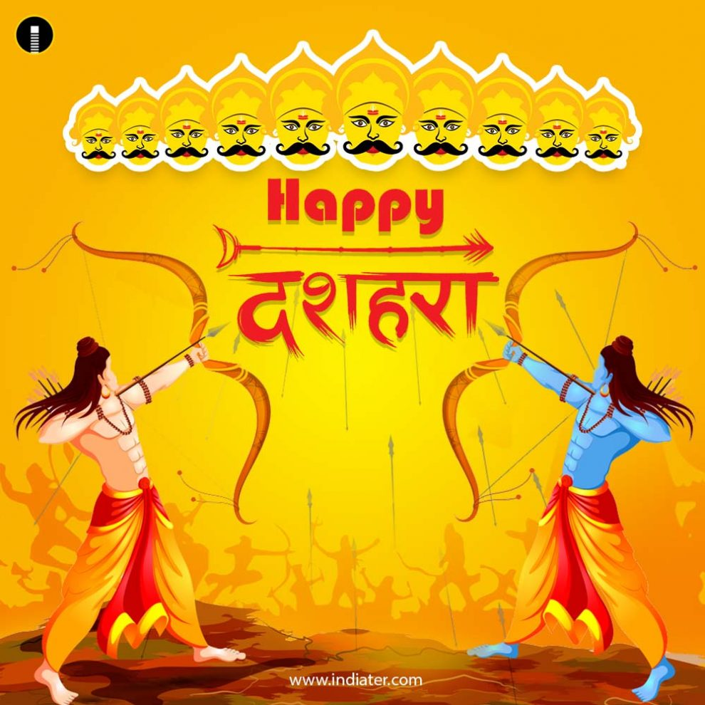 free-happy-dussehra-photo-of-lord-rama-with-bow-arrow-killing-ravan-psd-template