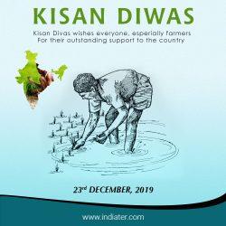 Kisan-Divas-Farmers