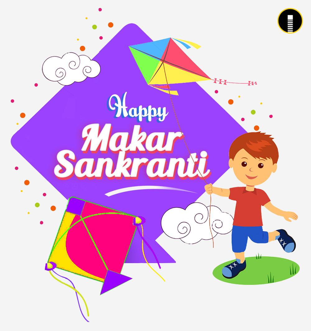 Celebrate Makar Sankranti background with colorful kites Greetings cards