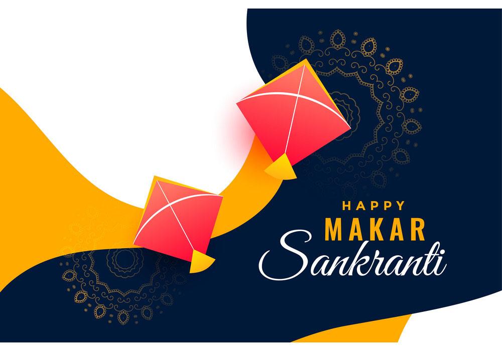 festival background for makar sankranti with flying kites