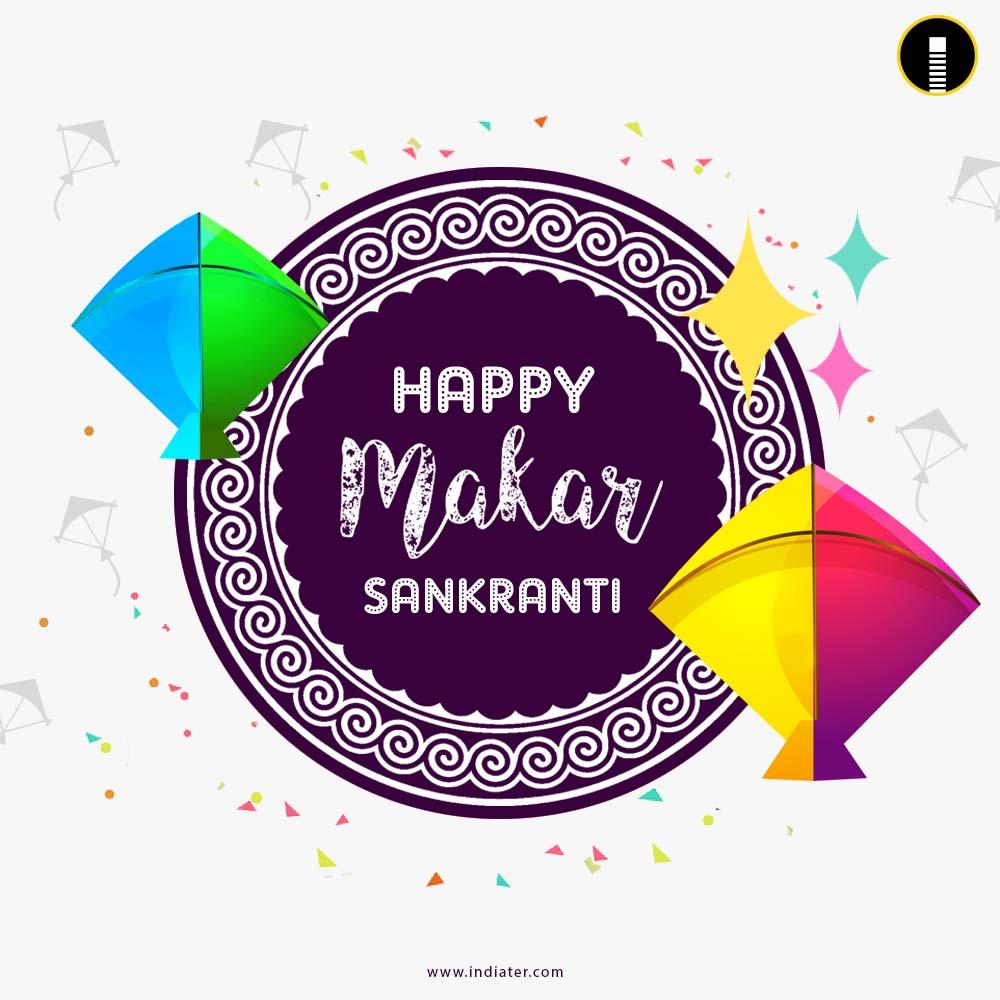 Free Makar Sankranti Wishes, Greeting Cards, Makar Sankranti PSD Design Template