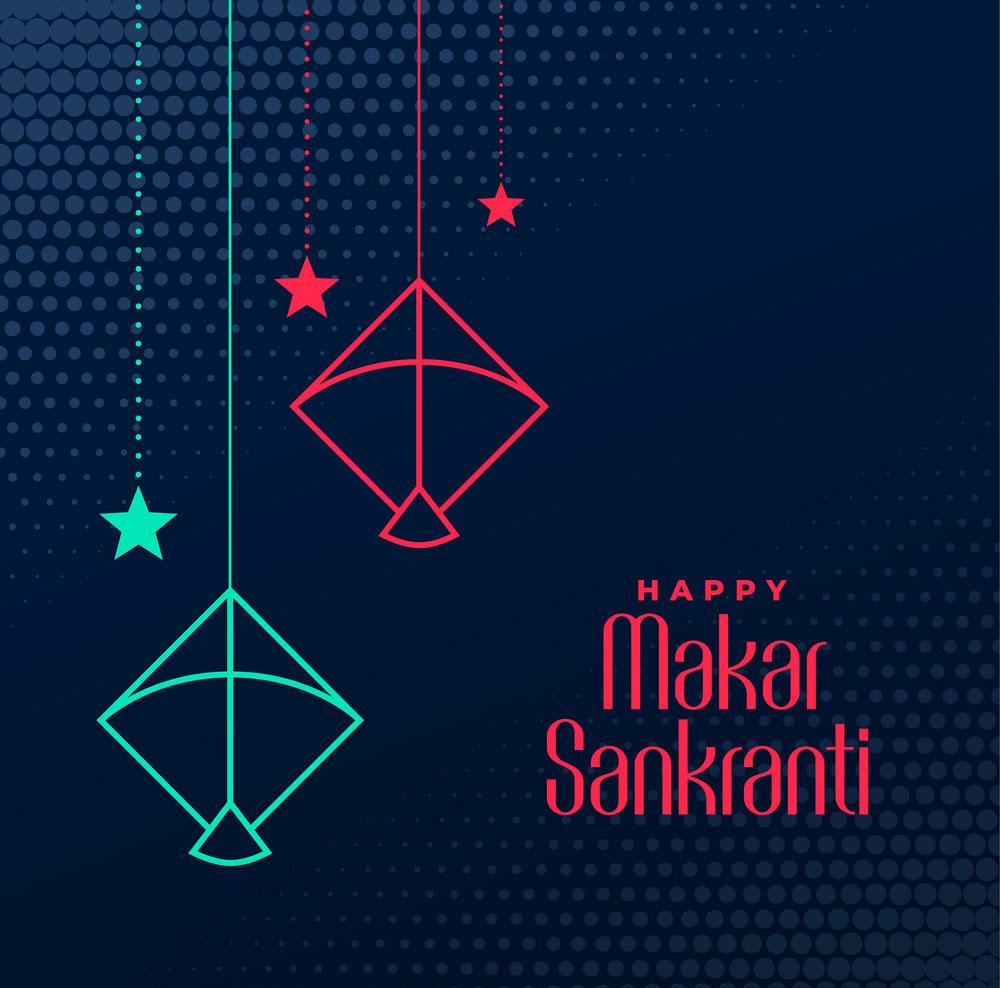 Makar sankranti indian festival wallpaper