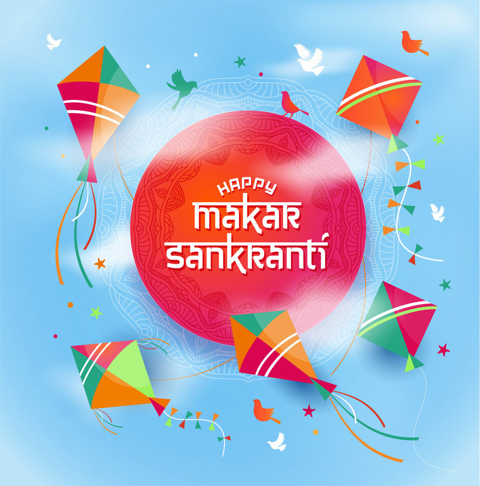 Illustration Banner Of Happy Makar Sankranti. Festival Of India With Colorful Kites