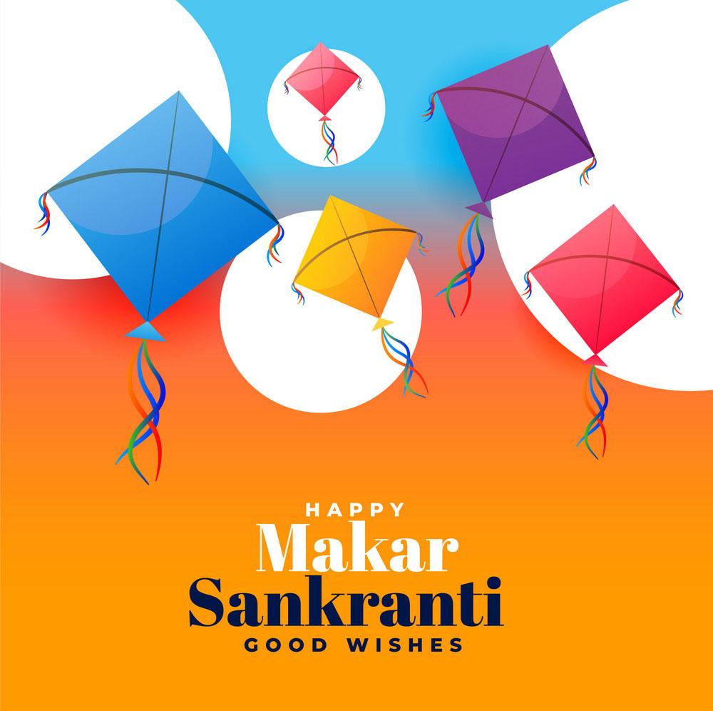 kite festival makar sankranti wishes background design