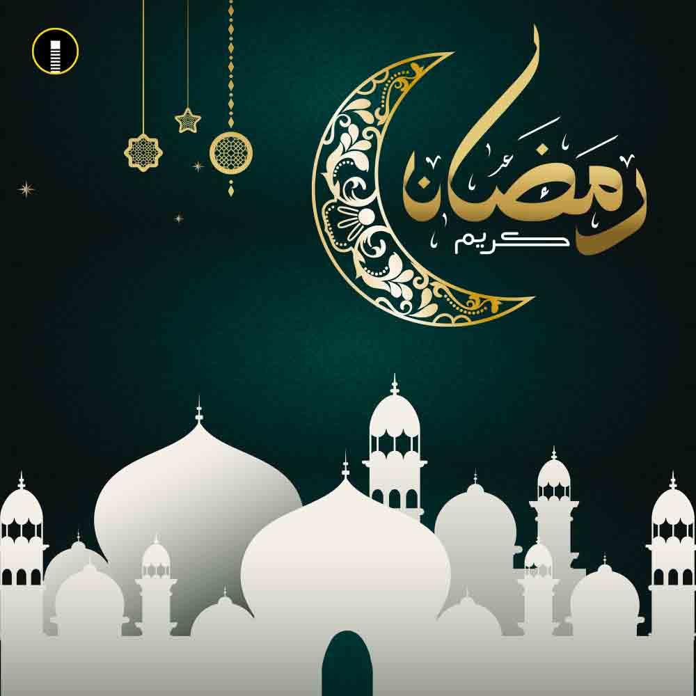 ramadan kareem wishes greeting card images free download